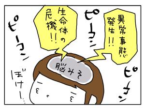 20170407_06