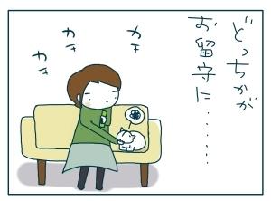 猫と一緒-20091118_12
