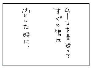 20170427_01