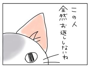 20161219_07