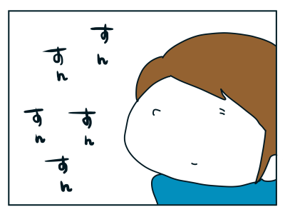 20190903_02