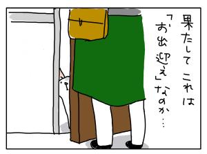 20171112_04