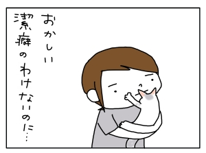 20160917_08