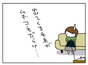 猫と一緒-20111101_02