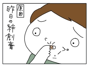 20140515_08
