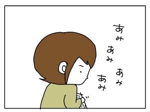 20161223_01