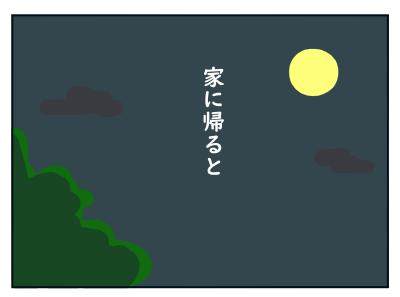 20191113_05