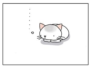 猫と一緒-20120831_12
