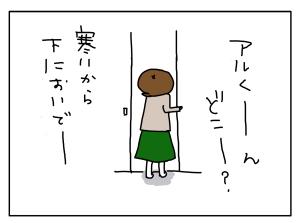 20170126_04