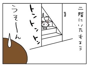 20150810_10
