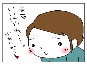 猫と一緒-20130711_06