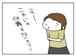 20140522_05