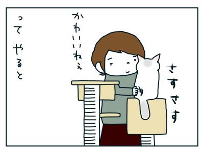 20190329_02