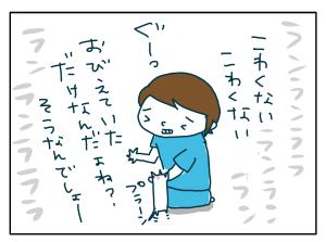 20180512_02
