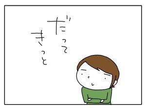 猫と一緒-201012120_04