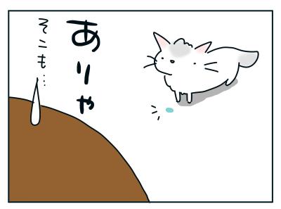 20191013_05
