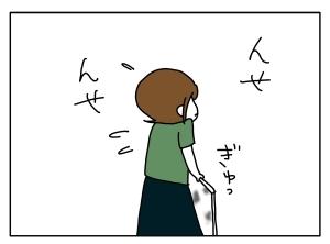 猫と一緒-20130618_04