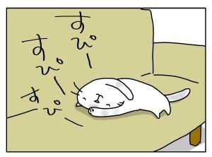 猫と一緒-20111006_01