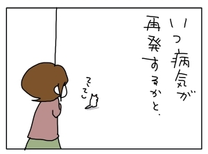 猫と一緒-20121230_04