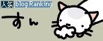 猫と一緒-bannerR20100921