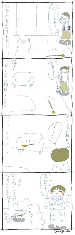猫と一緒-20070718