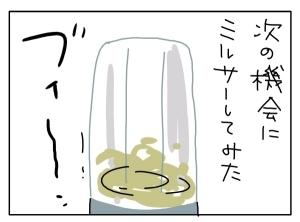 20140705_04