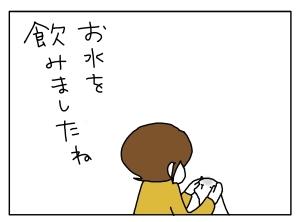 猫と一緒-20130124_06