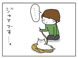 猫と一緒-20120127_08