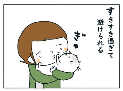 20191130_02