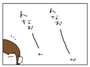 猫と一緒-20130219_13