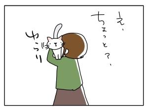 猫と一緒-20100430_03