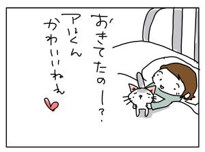 20170118_02