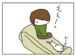 猫と一緒-20110318_09