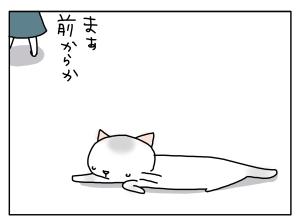 20150821_02