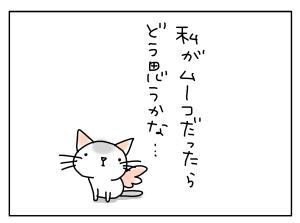 20170428_12