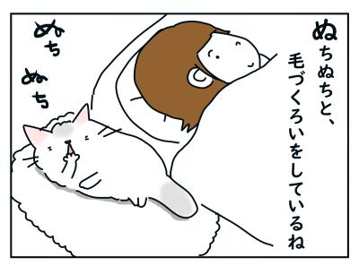20191210_02