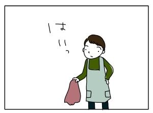 猫と一緒-20100419_04