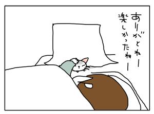 20170425_08