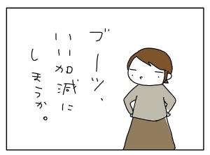 猫と一緒-20100519_01