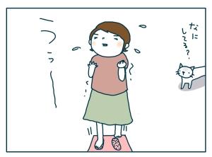 猫と一緒-20090724_03