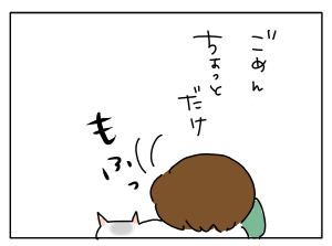 20180218_03