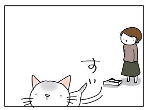 猫と一緒-20110420_02