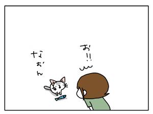 20170623_06