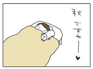 猫と一緒-20100924_01