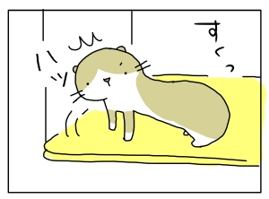 20160609_14