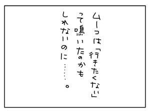 20170426_10