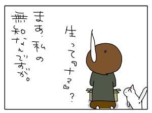 猫と一緒-20100226_12