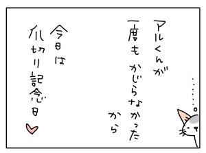 20171019_04