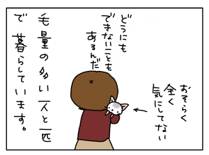20170130_06