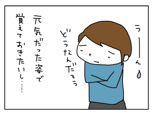 20160602_01